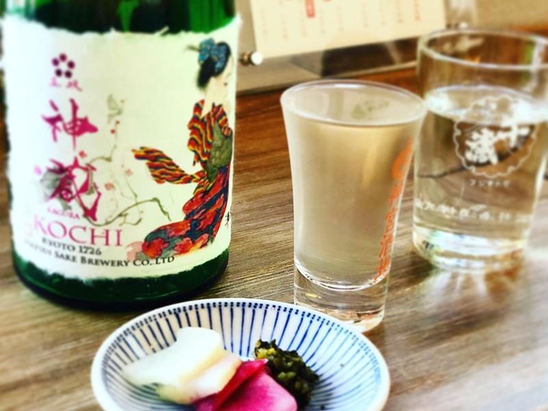 松井酒造 神蔵